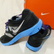 Nike moderna tehnologija